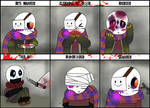 Character Abuse Meme by BubbleIce720