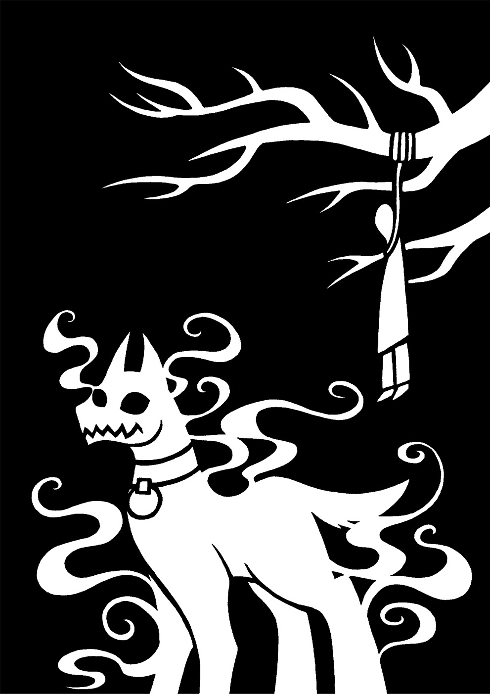 SCP-1111 - The White Dog