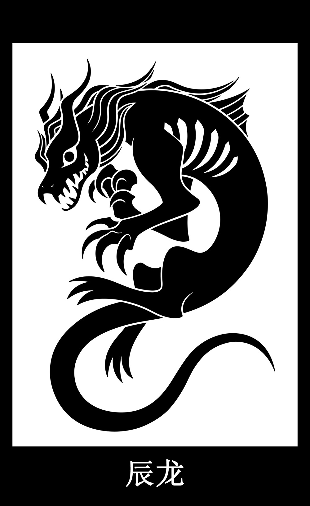 05___dragon___scp_682_by_sunnyclockwork-day75g6.jpg