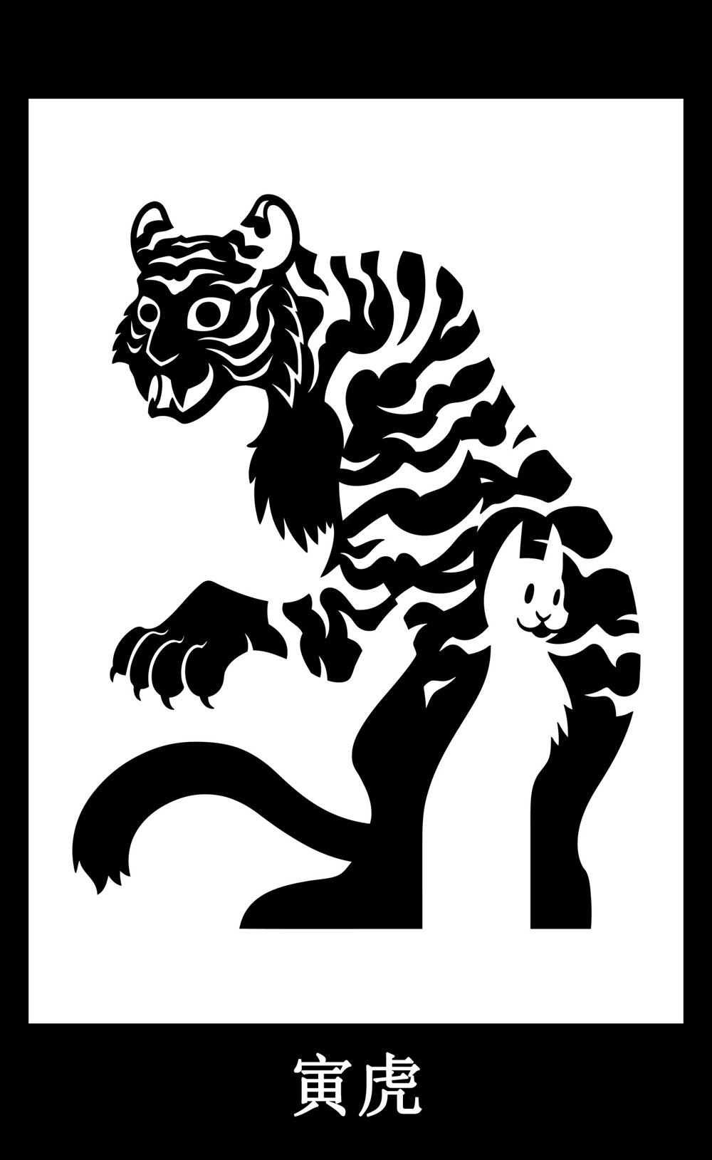 03 - Tiger - SCP-247 - A Harmless Kitten