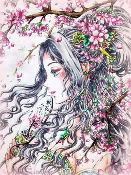 Chinese Girl (full)