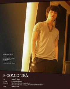 P-COMIC's Profile Picture