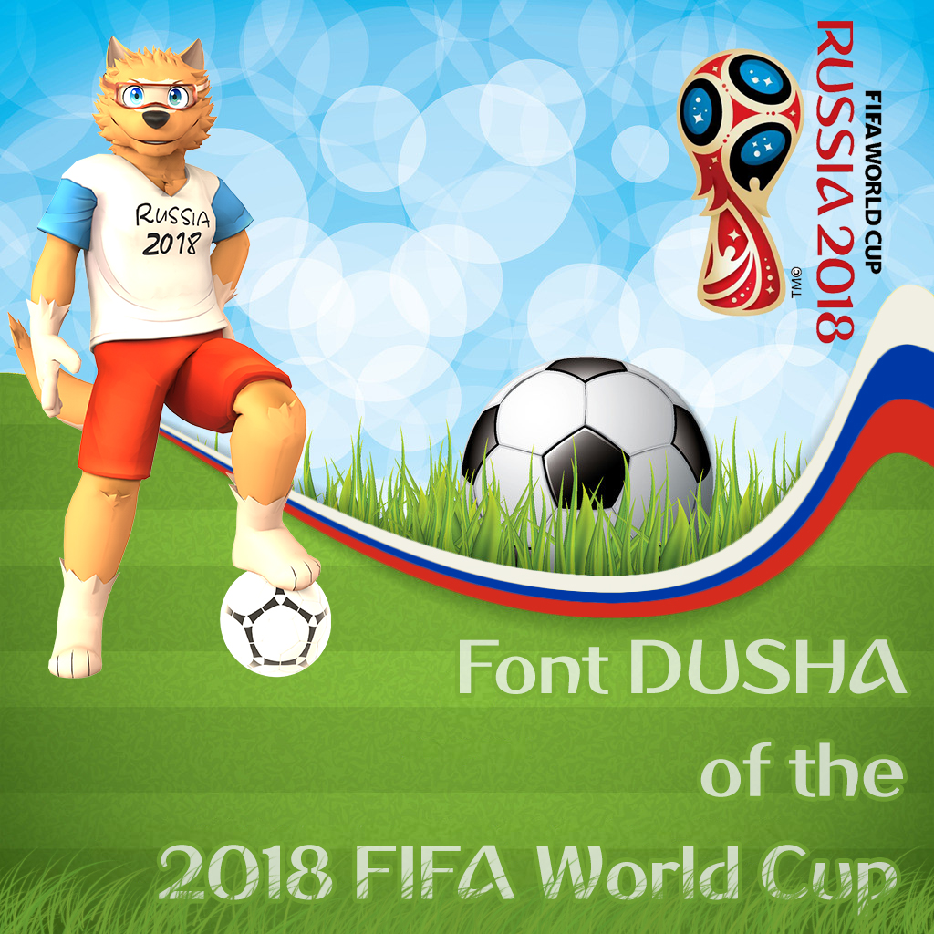 Font 2018 FIFA World Cup by Idlercov on DeviantArt