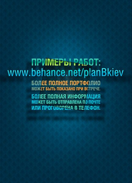 planBkiev's Profile Picture