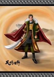 Yinpo Dragon Blade by merri-an
