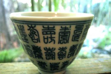 Sip Tea Peacefully by TeaPhotography