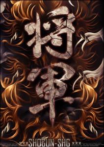 Shogun-SHG's Profile Picture