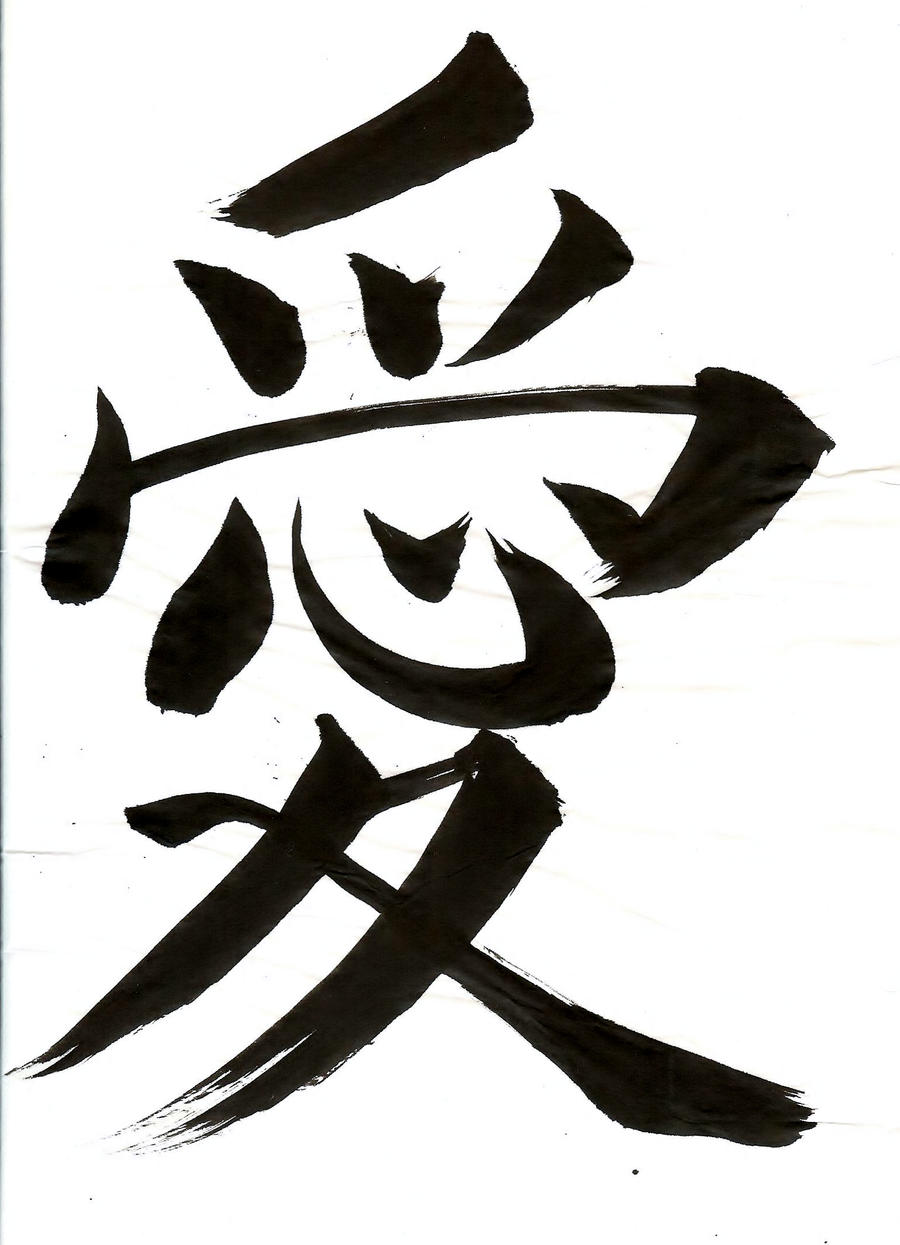 Kanji calligraphy by heavenlyeclipse on deviantart