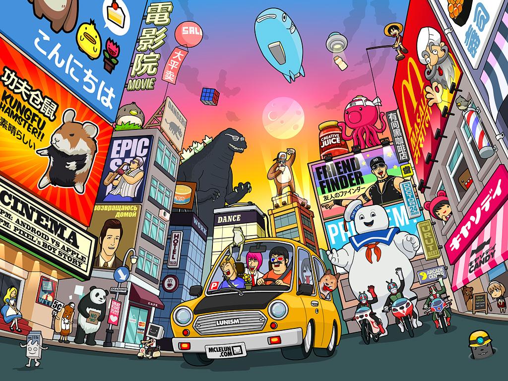 Crazy World 2012