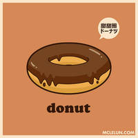 donut by mclelun