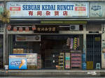 Asian Grocery Shop