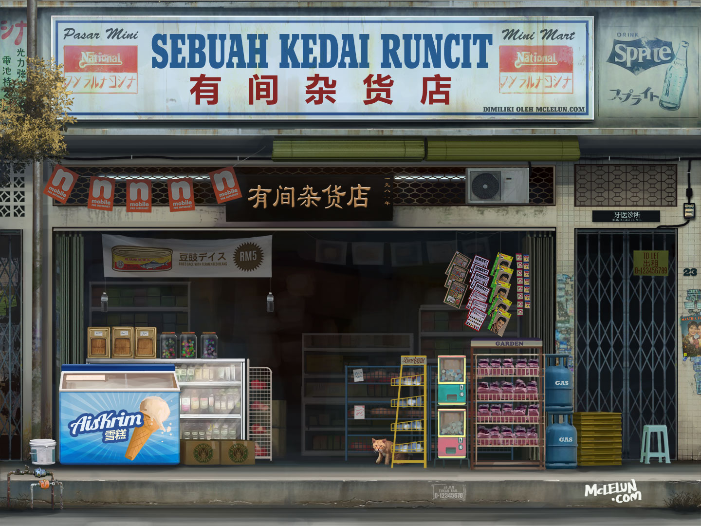 asian_grocery_shop_by_mclelun-d6z7c6r.jp