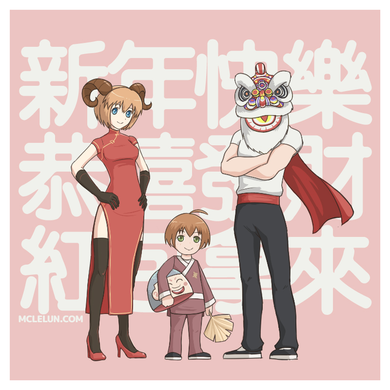 happy chinese new year 2015 by mclelun - Chinese New Year Images 2015