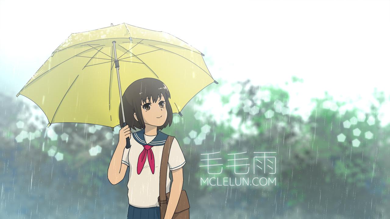 anime raining scene