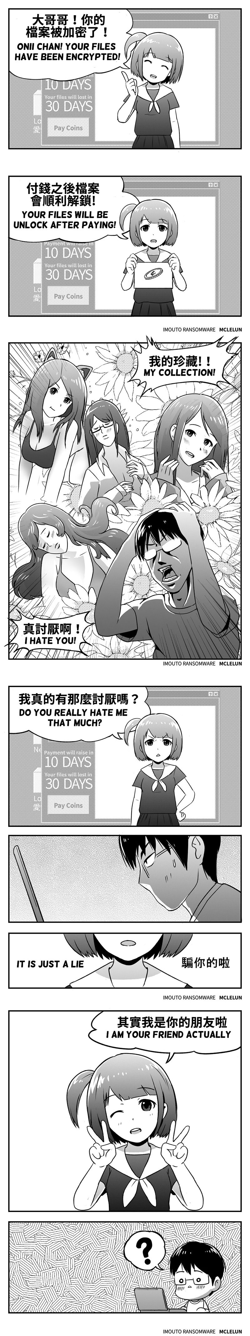 imouto ransomware part 2 by mclelun