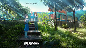 Recall by mclelun