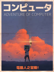 retro poster by mclelun