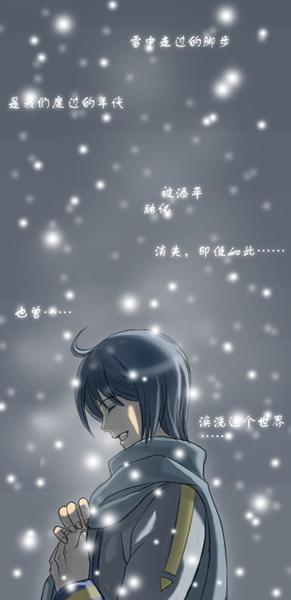 Snow - Vocaloid Kaito by vanilla-rain