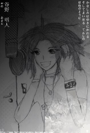 Hideki-singing by Ai-Rin