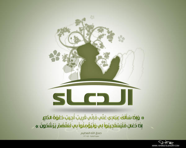 Free Download Islamic Wallpaper