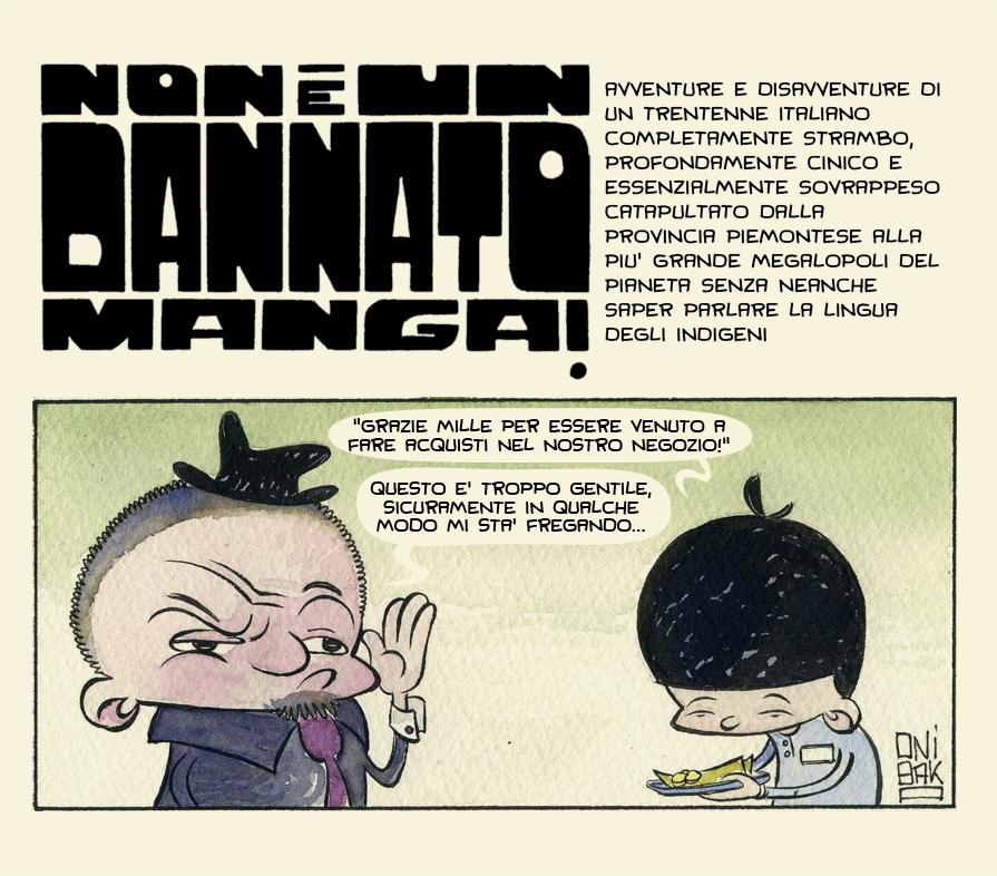 NON E UN DANNATO MANGA by OniBaka