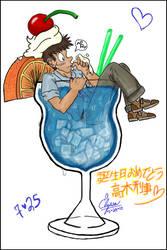 DC: Happy Birthday, Takagi by NotSoFluent