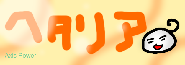 Aph Banner by SpectraEevee