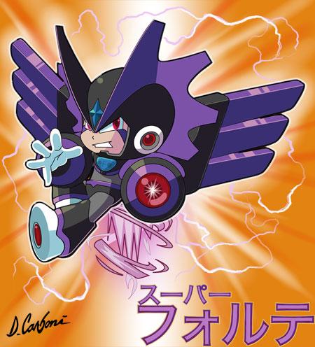 Super Forte by MegaDaniel