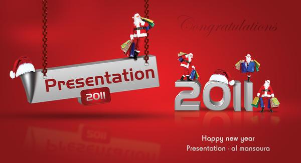 Happy new year by batchdenon
