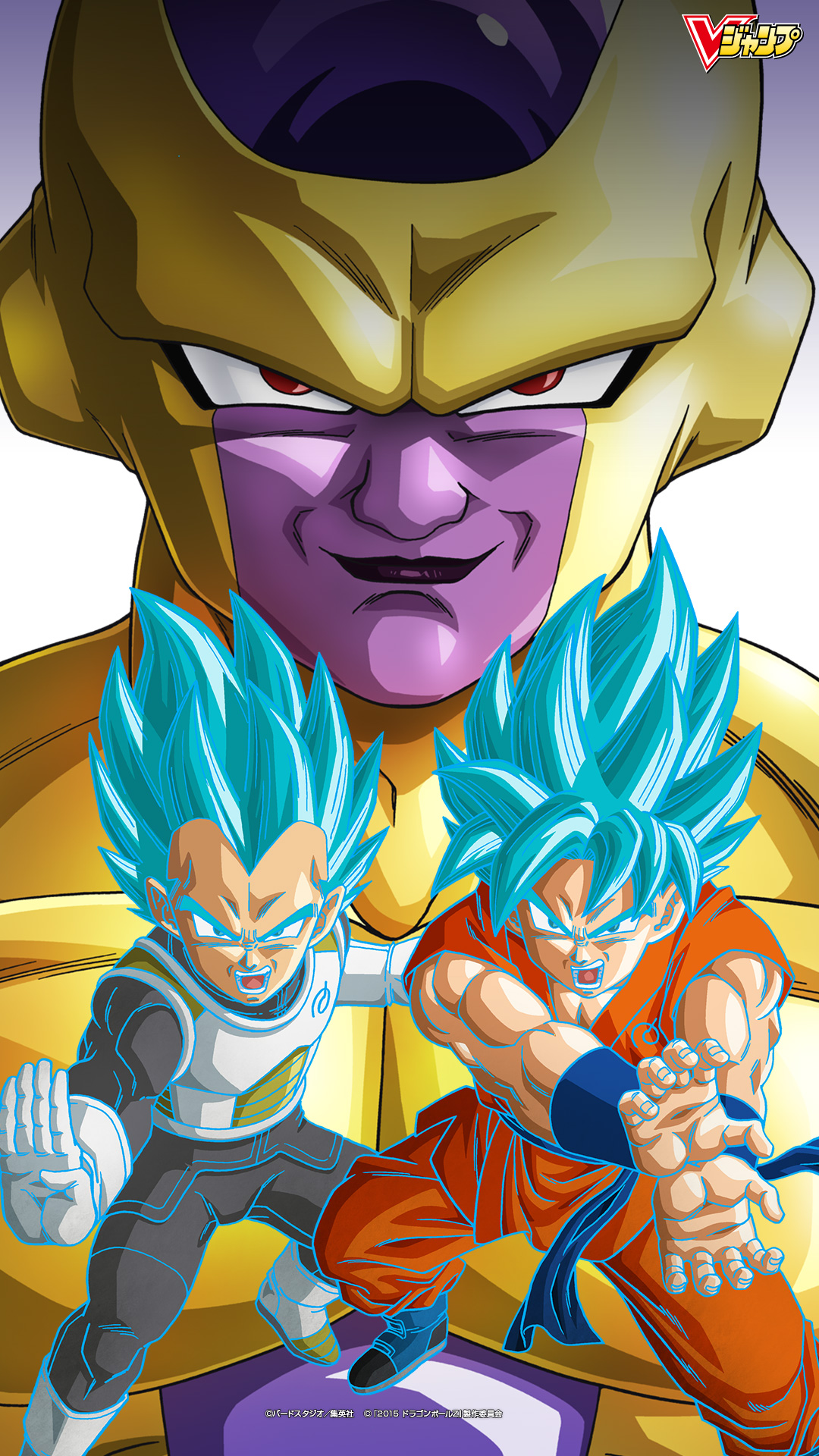 Dragon Ball Z Resurrection F By Dragonballzcz On Deviantart