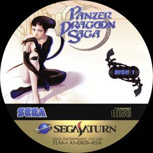 CD label Panzer Dragoon Saga disc 1
