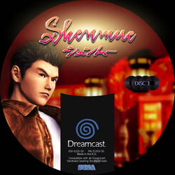 GD label dreamcast shenmue GD1