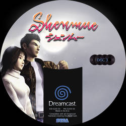 GD label dreamcast shenmue GD3