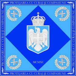 Politia Romana by Azzolubianco