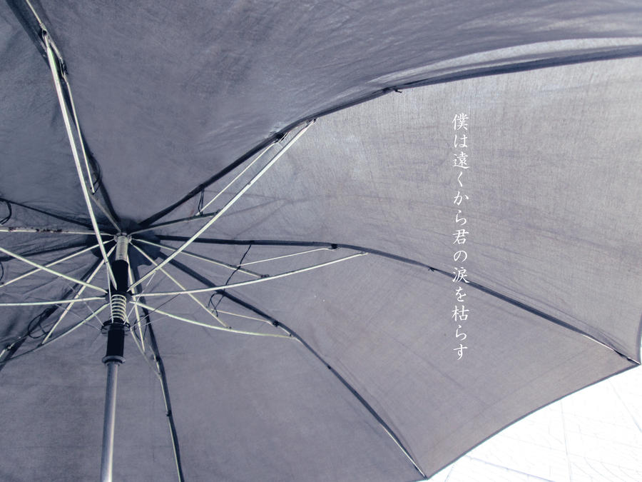 Black Umbrella by PierrotRen