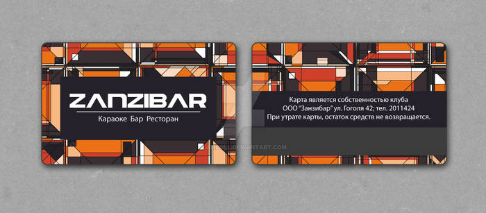 pl.card for a club