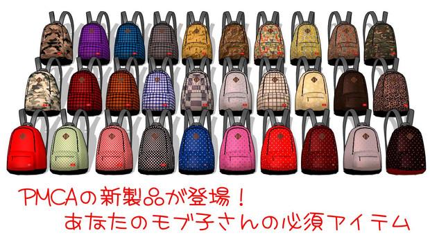 MMD - Backpacks by narutoxbase