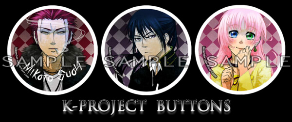 CF2012: K BUTTONS by lazendar