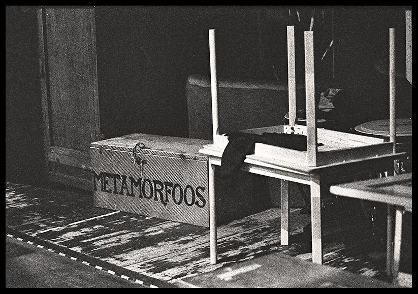 Metamorphosis by aare