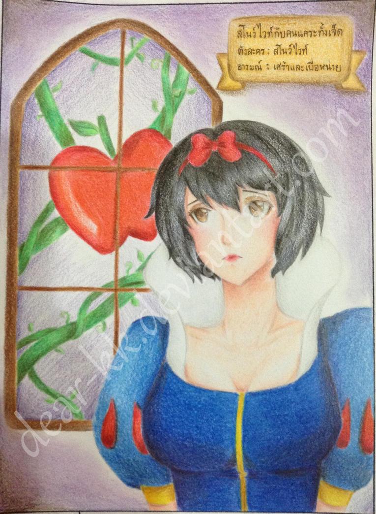Snow white by Dear-KK