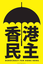Umbrella Revolution: Democracy for Hong Kong by luvataciousskull
