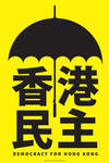 Umbrella Revolution: Democracy for Hong Kong