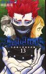 Black Clover Manga 13th Volume by KevinCostnerRulez