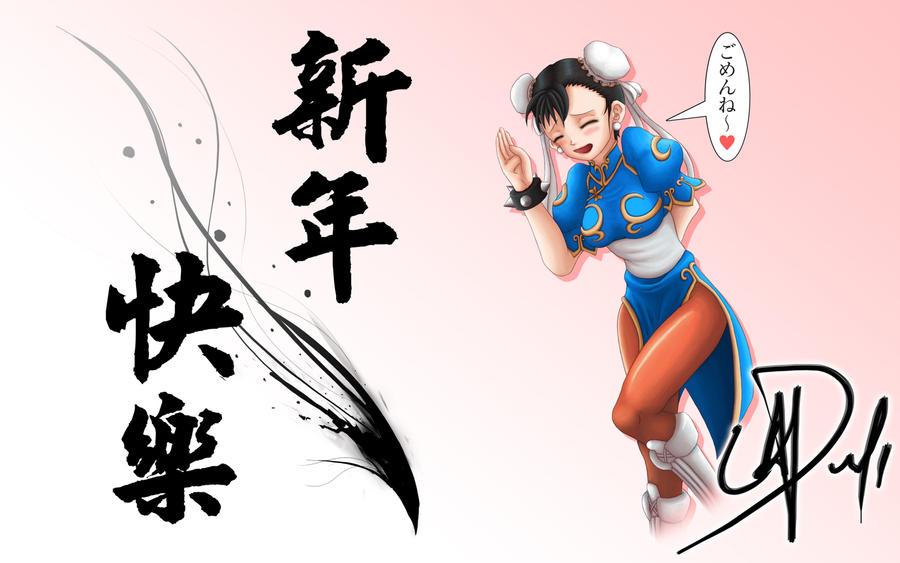Chun-Li by XCurarpiktX