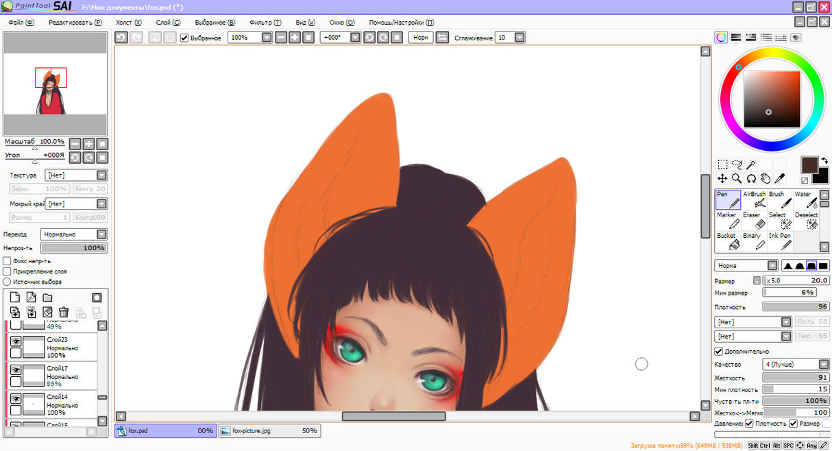 WIP Fox by Mezamero