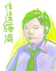 Mitsuru Endo by sugoiE