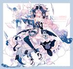 COM 4 - Inari Pearl