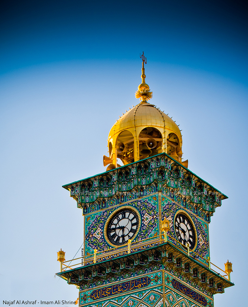 Maula Ali Shrine Wallpaper: Imam Ali Shrine By Kpanna On DeviantArt