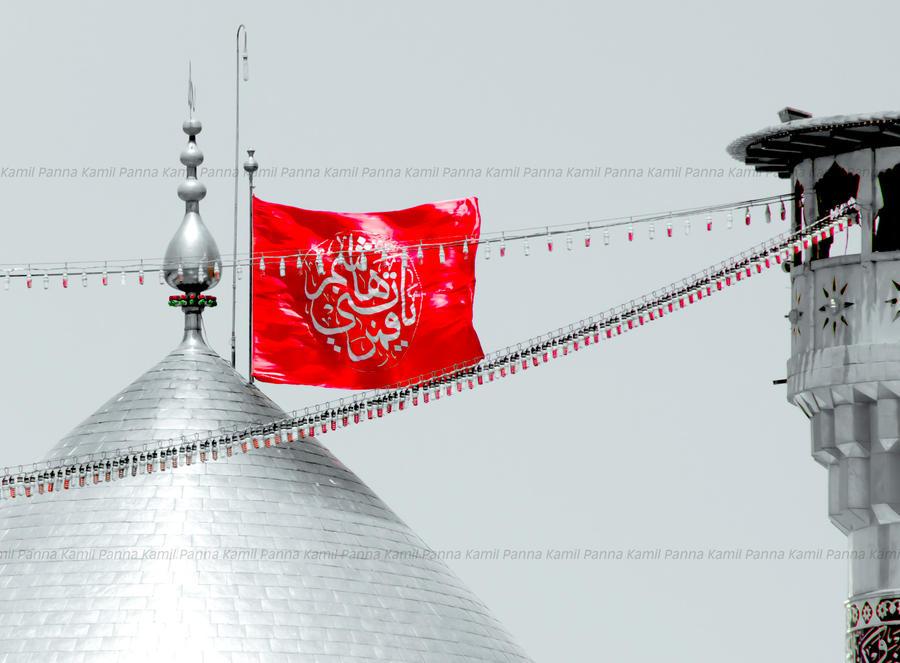Ya Qamr E Bani Hashim - O Moon of the Hashimites by kpanna