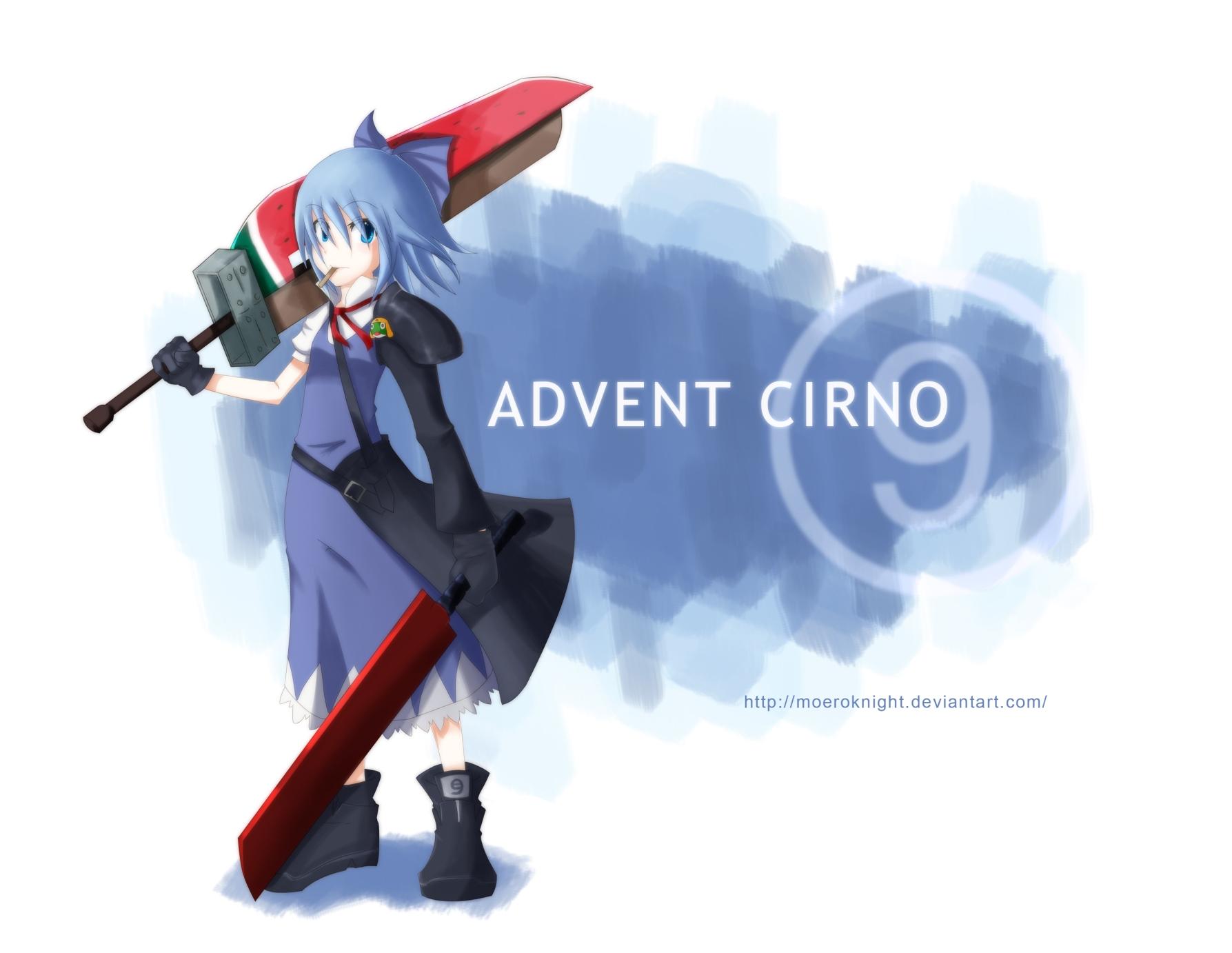 (bigfree, marco_hane) Advent Cirno Advent_Cirno_by_moeroknight